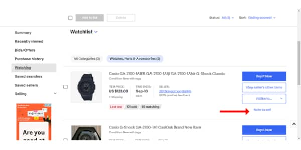 Add Notes to your eBay Watch list